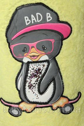 """Стойка пайетки травка """"Пингвин"""" (от 5 до 8 лет), фото 2"""