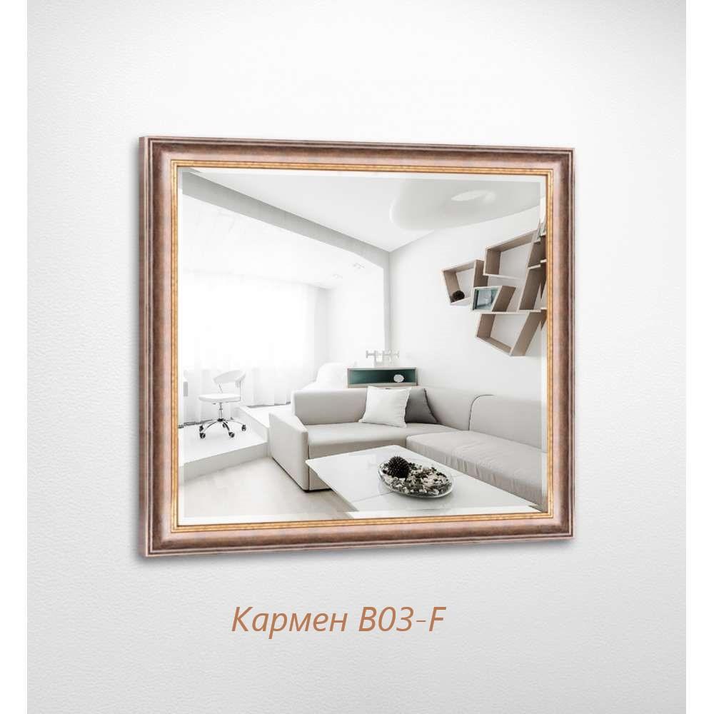 Дзеркало квадратне з фацетом Кармен B03-F БЦ-Стол