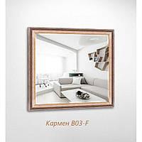 Дзеркало квадратне з фацетом Кармен B03-F БЦ-Стол, фото 1