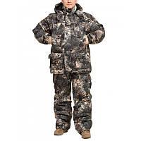 Костюм зимний для охоты и рыбалки (удлиненная куртка, Алова)
