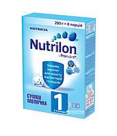 Сухая молочная смесь Nutrilon 1, 200 г
