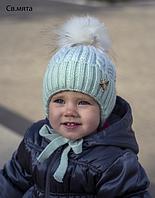 Детская зимняя шапка для девочки с помпоном, фото 1
