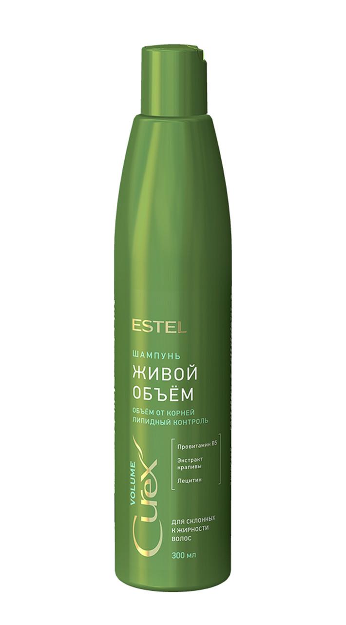 Шампунь CUREX VOLUME для придания объема (для жирных волос), 300 ml