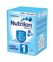 Детское питание «Смесь молочная сухая Nutrilon 1» для питания детей от 0 до 6 месяцев