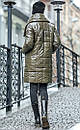 Куртка женская зимняя Катрин macaron (2 цвета), фото 5