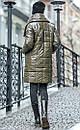 Куртка жіноча зимова Катрін macaron (2 кольори), фото 5