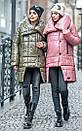 Куртка женская зимняя Катрин macaron (2 цвета), фото 3