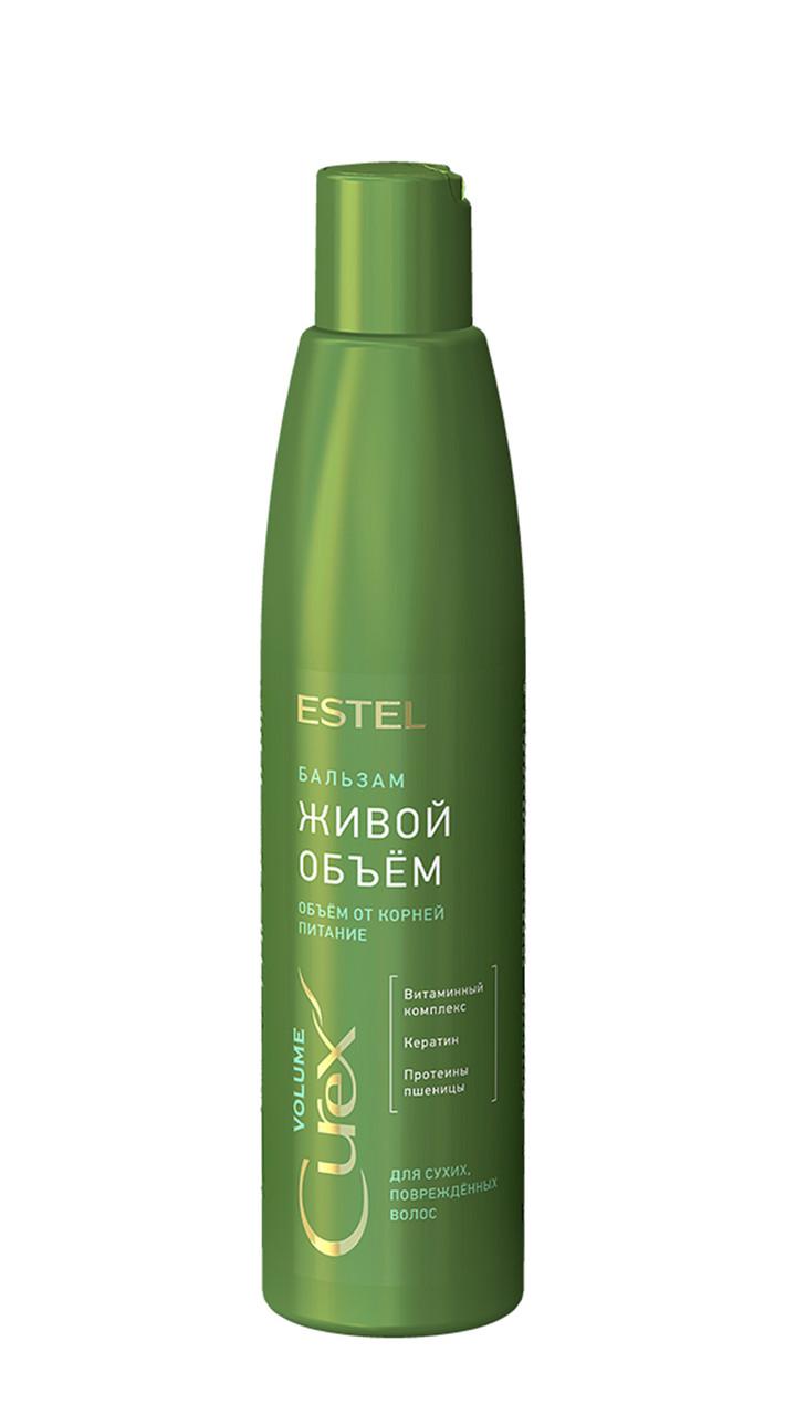 Бальзам CUREX VOLUME для придания объема для сухих волос, 250 ml