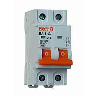 Апарати захисту електроустаткування і електричних мереж