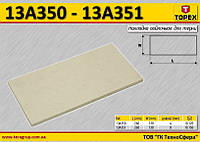 Накладка войлочная для терки 4мм,  TOPEX  13A350, фото 1