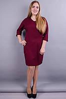 Виктория. Модное платье больших размеров. Бордо.