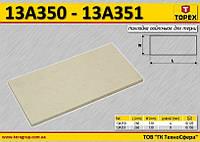 Накладка войлочная для терки 8мм,  TOPEX  13A351