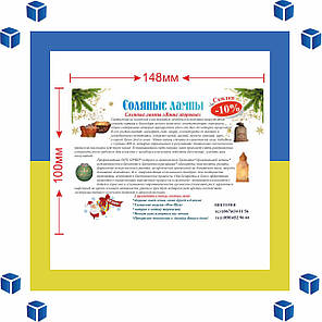 Печать листовок формата А6 (1000шт/90 г/м²/оперативно/любые тиражи) 4 дня, фото 2