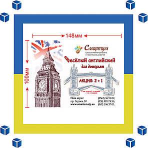 Изготовление листовок формата А6 тиражом 200 штук (4+0), фото 2