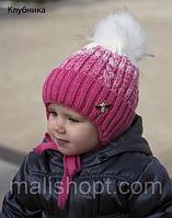 Зимняя шапка для девочки с помпоном для девочки, фото 1