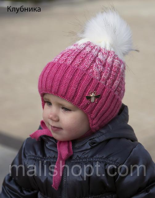 Зимняя шапка для девочки с помпоном для девочки