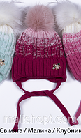 Детская зимняя шапка для девочки с помпоном