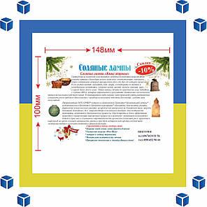 Печать  листовок формата А6 тиражом 100 штук (4+4), фото 2