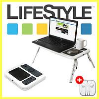 Cтолик для ноутбука E-Table c USB вентиляторами