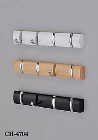 Настенные крючки для одежды CH-4704-BK