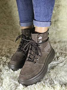 Женские зимние кроссовки на платформе из натуральной замши