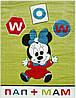 Детский ковер CALIFORNIA 0280 зеленый