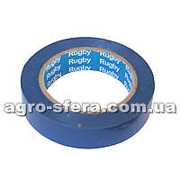 Изолента Rugby синяя (30 м.) изоляционная лента ПВХ