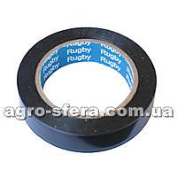 Изолента Rugby черная (30 м.) изоляционная лента ПВХ