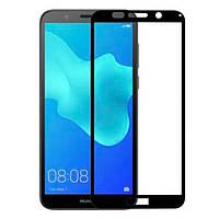 Захисне скло Huawei Y5 2018/Honor 7A Full Cover Full Glue прозоре (чорне) MakeFuture