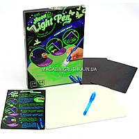 Набор Рисуй Светом «Neon Light Pen» ультрафиолет (NLP-01-02)