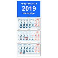Календарь квартальный 2020, 3 пружины, тираж 20 шт., фото 1