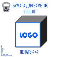Печать кубариков 90х90 мм,2500 листов