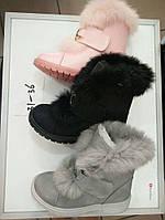 Зимние детские ботинки с натуральной опушкой для девочек Размеры 31-34