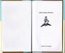 The Little Prince, by Antoine De Saint-Exupéry, Macmillan, фото 3