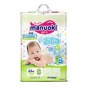 Подгузники MANUOKI Ультра тонкие размер S 64 (3-6кг)( 209046)