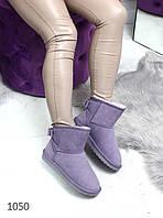 """Угги женские фиолетовые с бантиком, натуральная замша """"Lavand@"""""""
