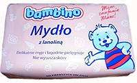 Детское мыло NIVEA BAMBINO 90гр
