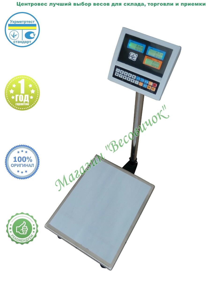 Товарные весы Центровес ВПЕ-608-ДВ 300кг (600х800мм)