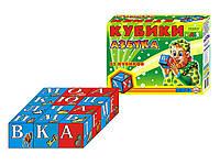 Детская азбука, кубики Азбука ТехноК, развивающие игры для малышей