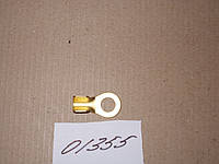Наконечник провода под болт М12 провод 50,0-70,0, А-32012