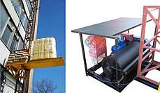 Высота подъёма Н-73 метров Мачтовый-мачтовые подъёмник-подъёмники для строительства грузовой  ПМГ г/п 500 кг ., фото 3