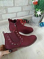 Крутые ботиночки с шипами 38 рр