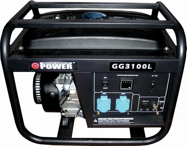 Бензогенератор Q-Power Рro GG3100L 2,8кВт(3,1)