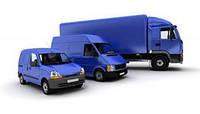 Попутные грузовые перевозки Киев - Керчь - Киев. Переезд, перевезти вещи, мебель по маршруту