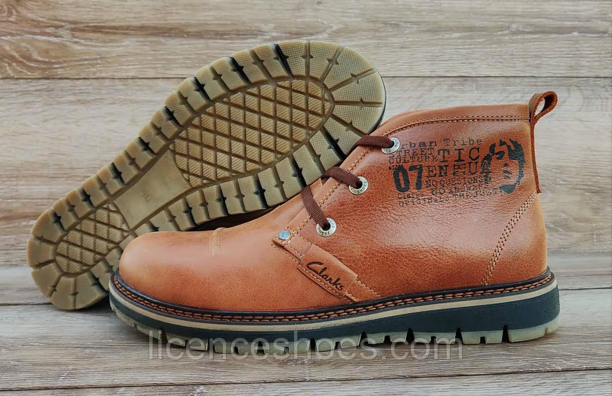 Мужские ботинки Clarks Urban Triple. Все натуральное. ТОЛЬКО ПОЛНЫЙ 40