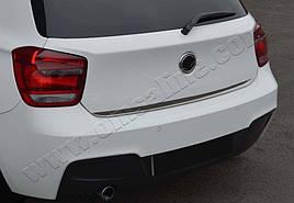 Кромка багажника (нерж.) - BMW 1 серия 2011+ гг.