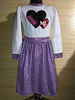 Праздничное платье Джессика р. 110-128