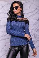 Восхитительная женская кофта (вязка с люрексом, кружево, длинные рукава, горловина) РАЗНЫЕ ЦВЕТА!