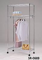 Стойка для одежды SR-0689