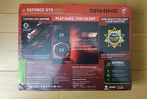 Видеокарта MSI GeForce GTX 1070 Ti GAMING 8G, фото 2